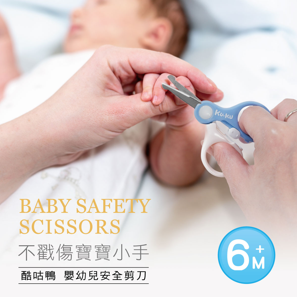 proimages/Baby_care_and_toys/Care/3035/3035-長剪刀EDM-1.jpg