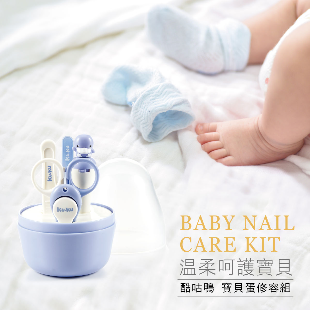 proimages/Baby_care_and_toys/Care/3037/3037-寶貝蛋EDM-1.jpg
