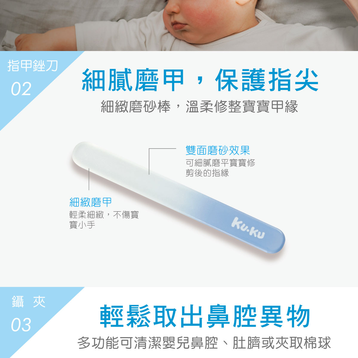 proimages/Baby_care_and_toys/Care/3037/3037-寶貝蛋EDM-5.jpg