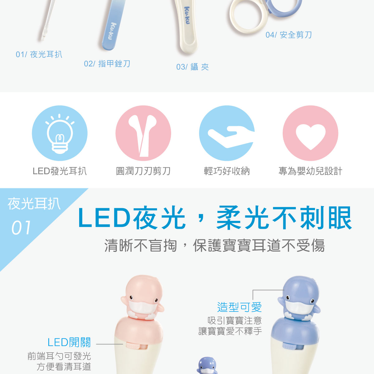 proimages/Baby_care_and_toys/Care/3037/3037-寶貝蛋EDM-3.jpg