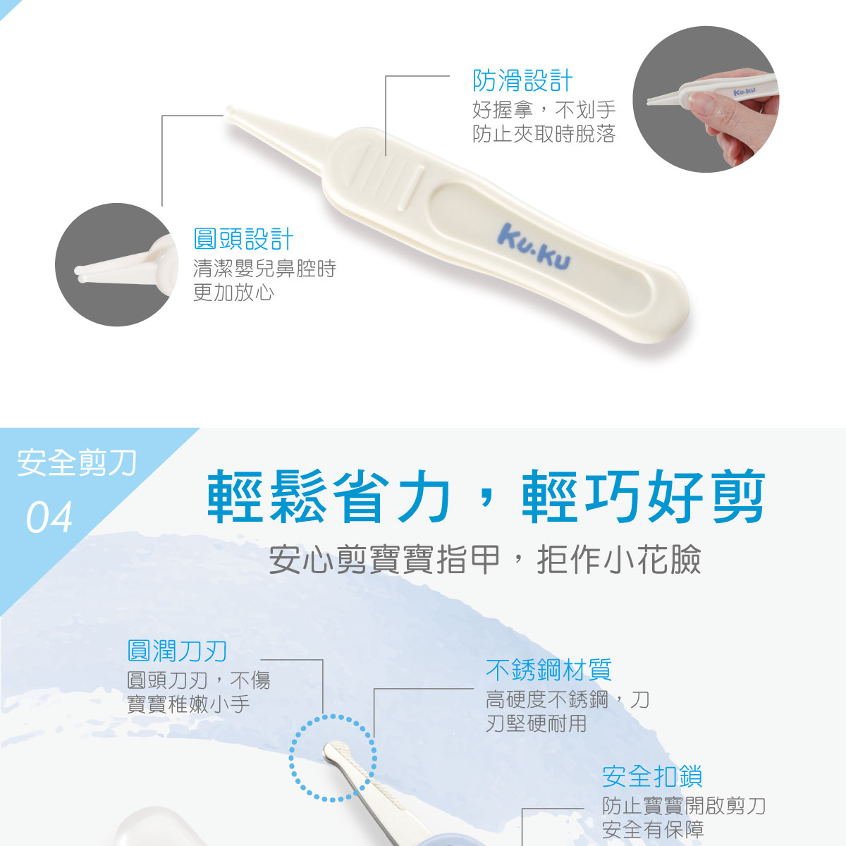 proimages/Baby_care_and_toys/Care/3037/3037-寶貝蛋EDM-6.jpg