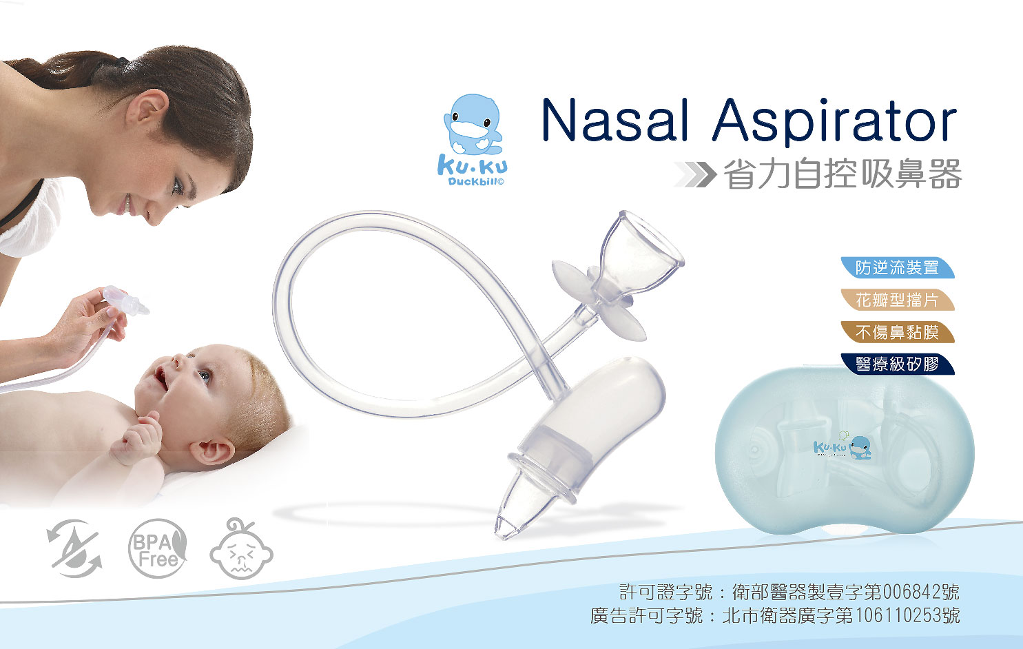 proimages/Baby_care_and_toys/Care/5474/01.jpg