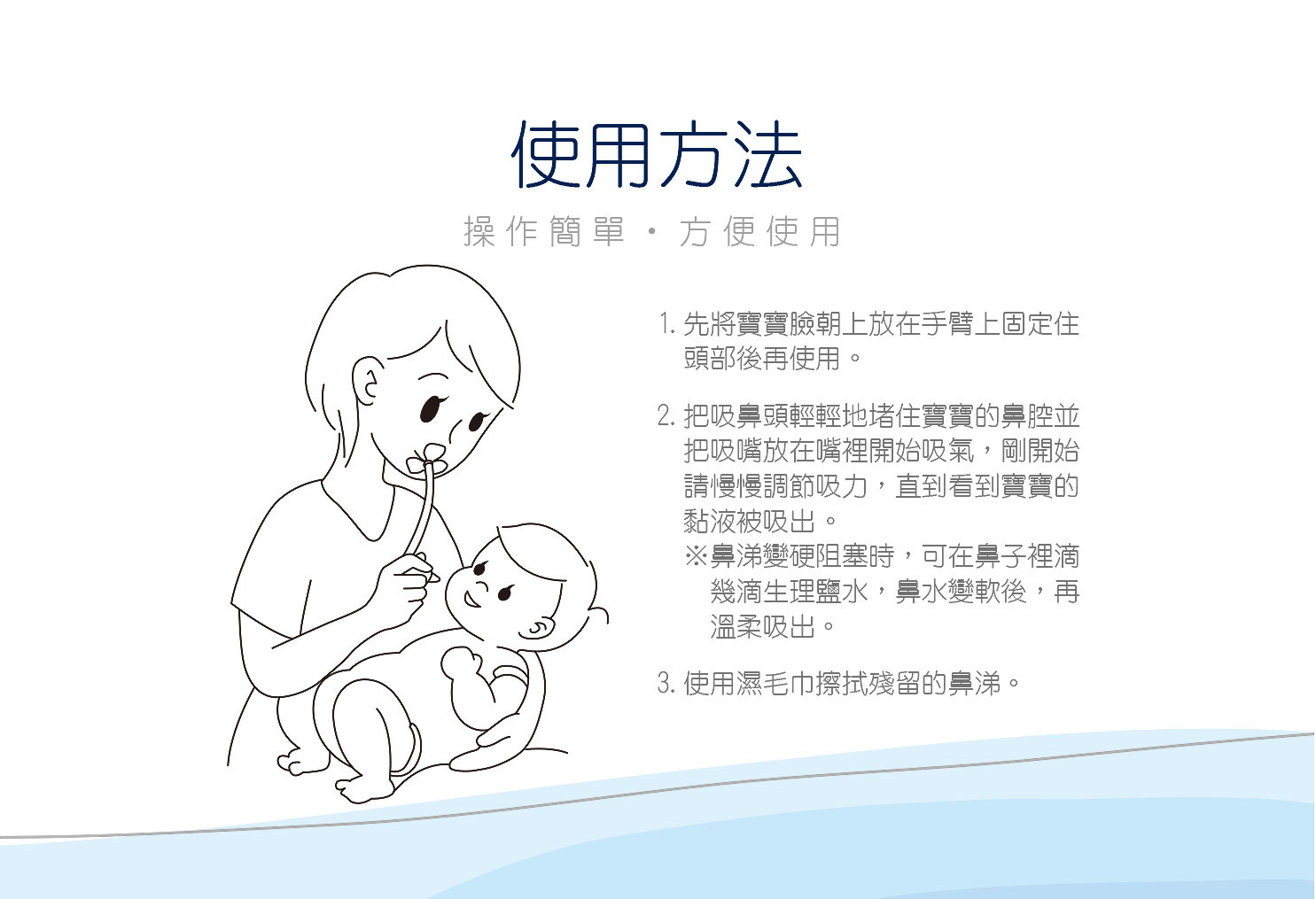 proimages/Baby_care_and_toys/Care/5474/06.jpg