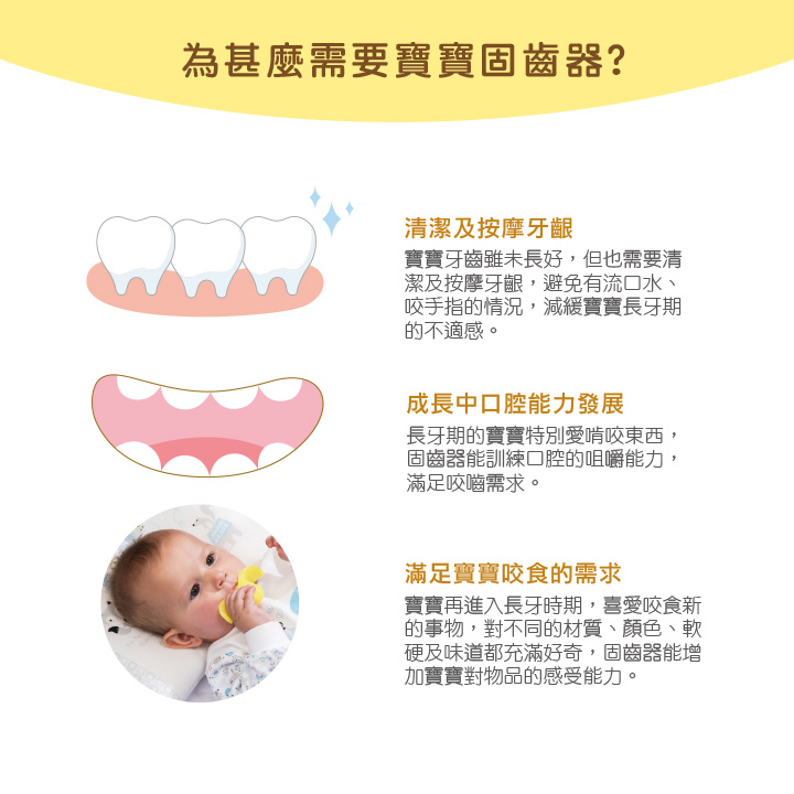 proimages/Baby_care_and_toys/Teether/5483/5483香蕉固齒器-7.jpg
