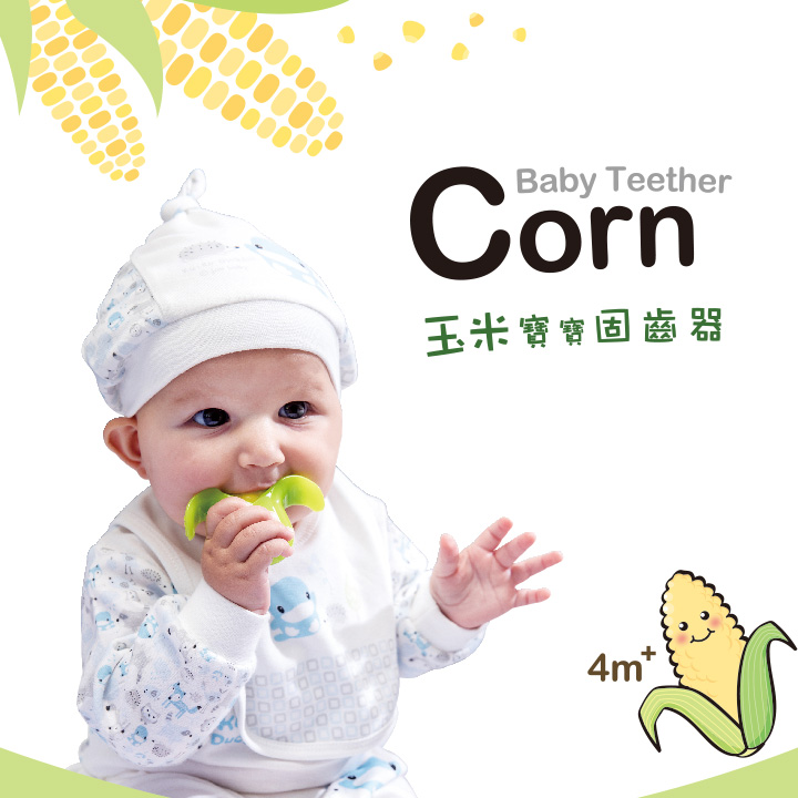 proimages/Baby_care_and_toys/Teether/5484/5484玉米固齒器-1.jpg