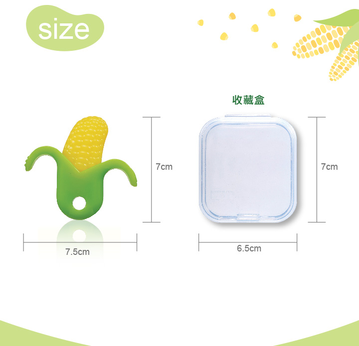 proimages/Baby_care_and_toys/Teether/5484/5484玉米固齒器-5.jpg