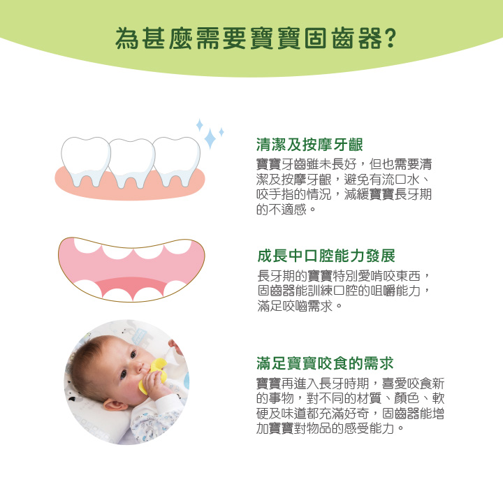 proimages/Baby_care_and_toys/Teether/5484/5484玉米固齒器-7.jpg