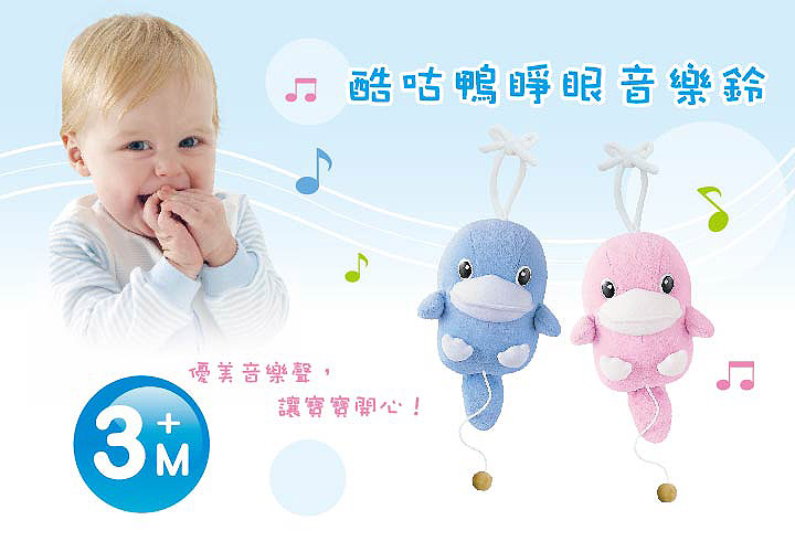 proimages / Baby_care_and_toys /玩具/ 7003 / KU7003-1.jpg