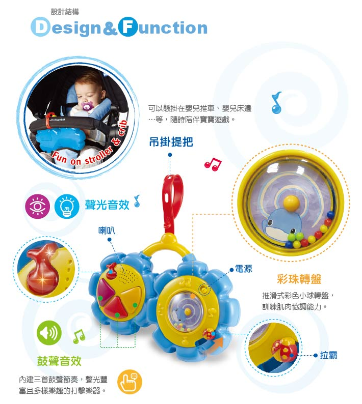 proimages/Baby_care_and_toys/Toys/7038/KU7038酷咕鴨音樂鼓4.jpg