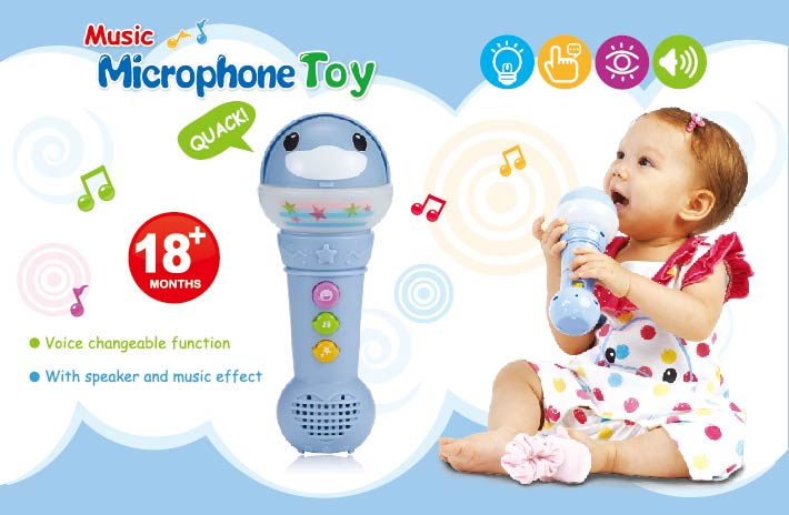 proimages/Baby_care_and_toys/Toys/7039/KU7039酷咕鴨音樂麥克風1.jpg
