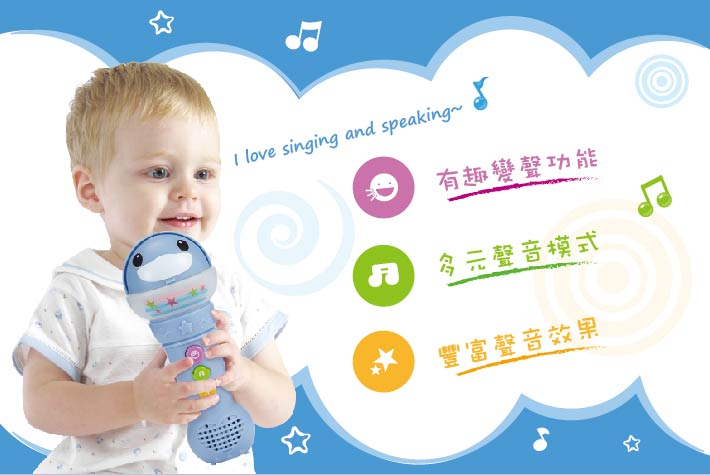 proimages/Baby_care_and_toys/Toys/7039/KU7039酷咕鴨音樂麥克風2.jpg