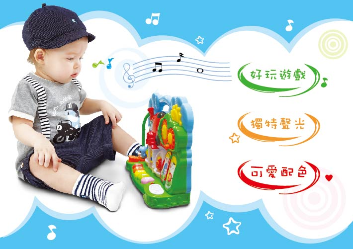 proimages/Baby_care_and_toys/Toys/7040/KU7040酷咕鴨可愛瓢蟲音樂屋2.jpg