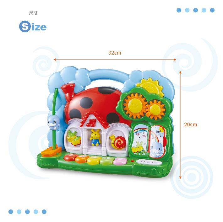 proimages/Baby_care_and_toys/Toys/7040/KU7040酷咕鴨可愛瓢蟲音樂屋6.jpg