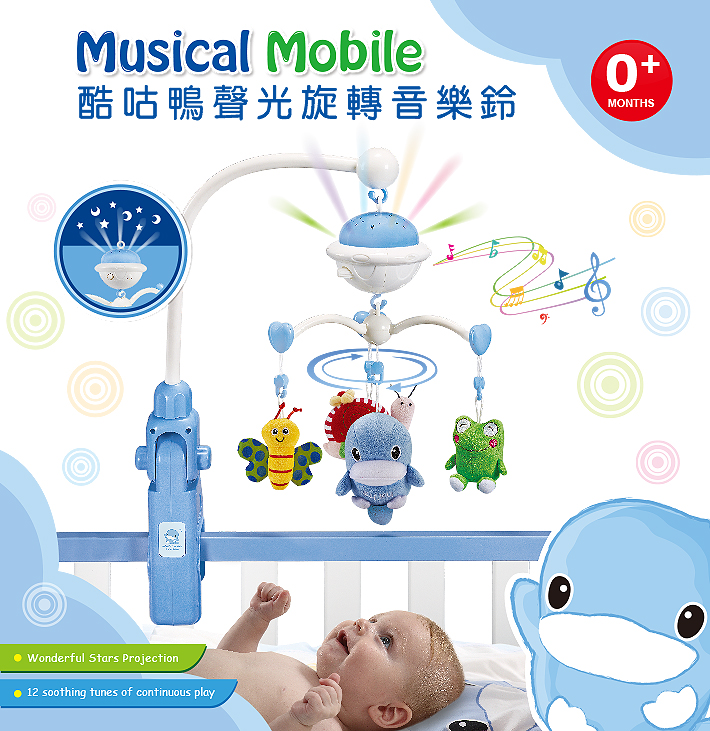 proimages/Baby_care_and_toys/Toys/7041/7041_1.jpg