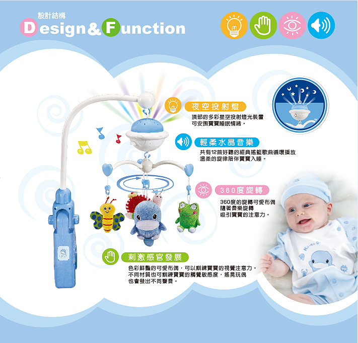 proimages/Baby_care_and_toys/Toys/7041/7041_2.jpg