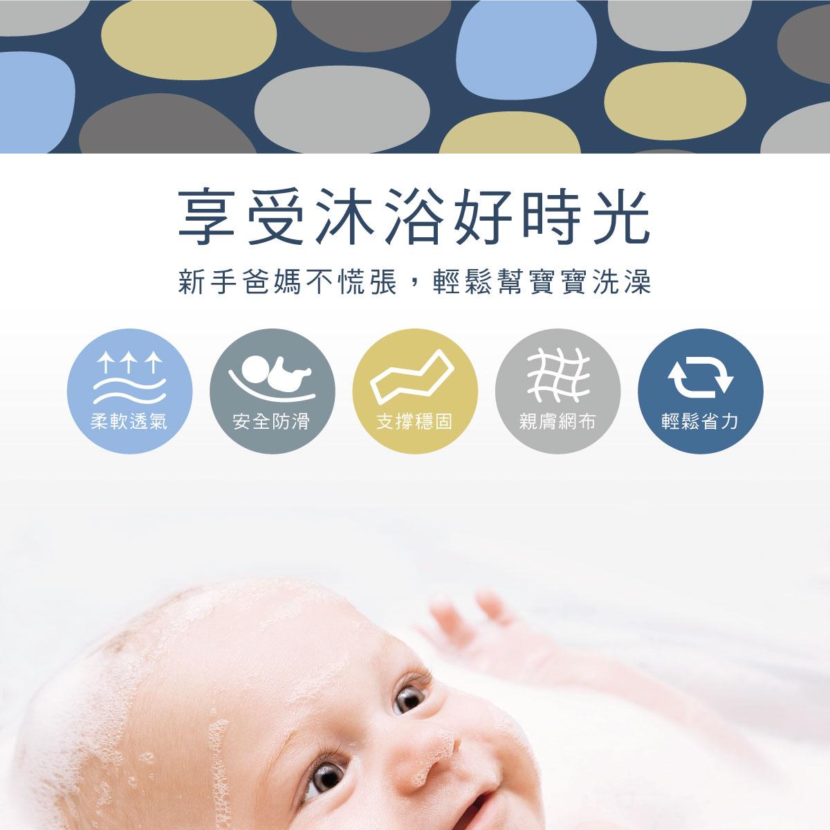 proimages/Bathing&CleanSeries/Bathing/BabyBathTub/1133/1133-成長印記沐浴床-EDM-1.jpg
