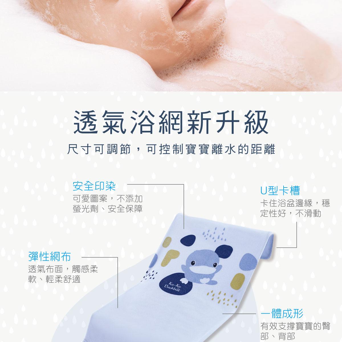 proimages/Bathing&CleanSeries/Bathing/BabyBathTub/1133/1133-成長印記沐浴床-EDM-2.jpg