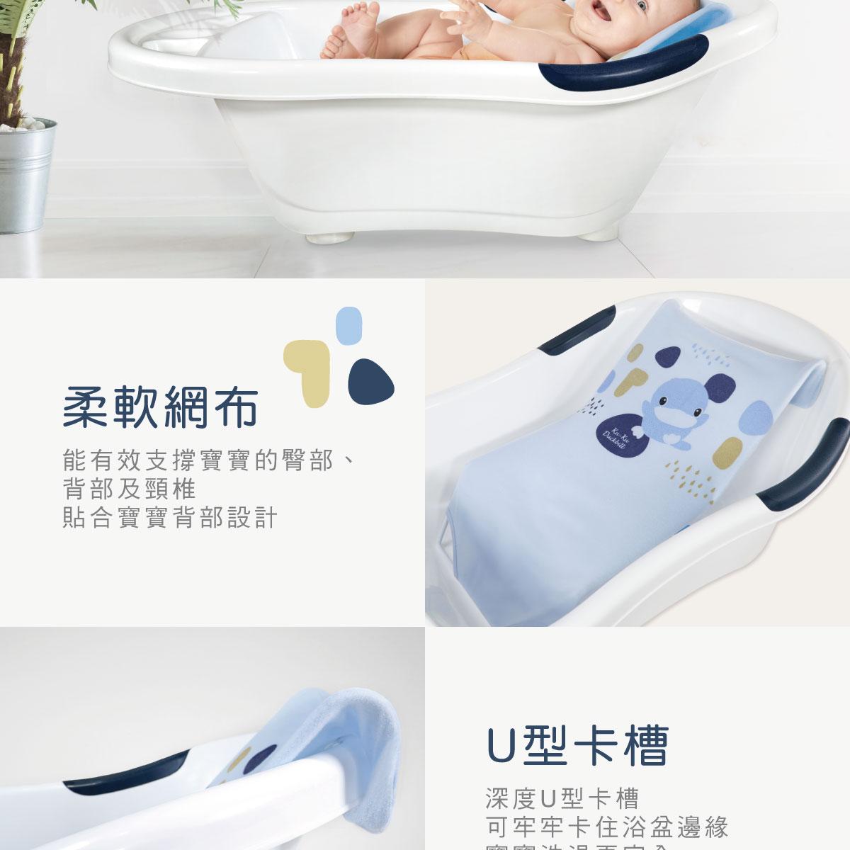 proimages/Bathing&CleanSeries/Bathing/BabyBathTub/1133/1133-成長印記沐浴床-EDM-5.jpg