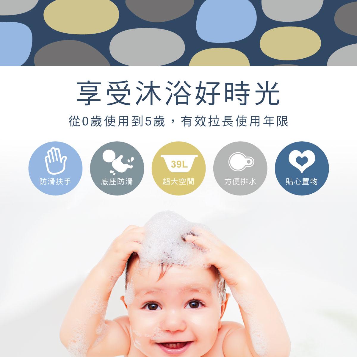 proimages/Bathing&CleanSeries/Bathing/BabyBathTub/1135/1135-成長印記浴盆-EDM-1.jpg