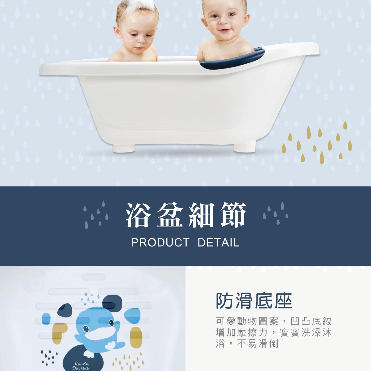 proimages/Bathing&CleanSeries/Bathing/BabyBathTub/1135/1135-成長印記浴盆-EDM-5.jpg