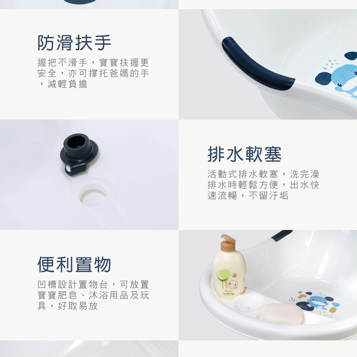 proimages/Bathing&CleanSeries/Bathing/BabyBathTub/1135/1135-成長印記浴盆-EDM-6.jpg