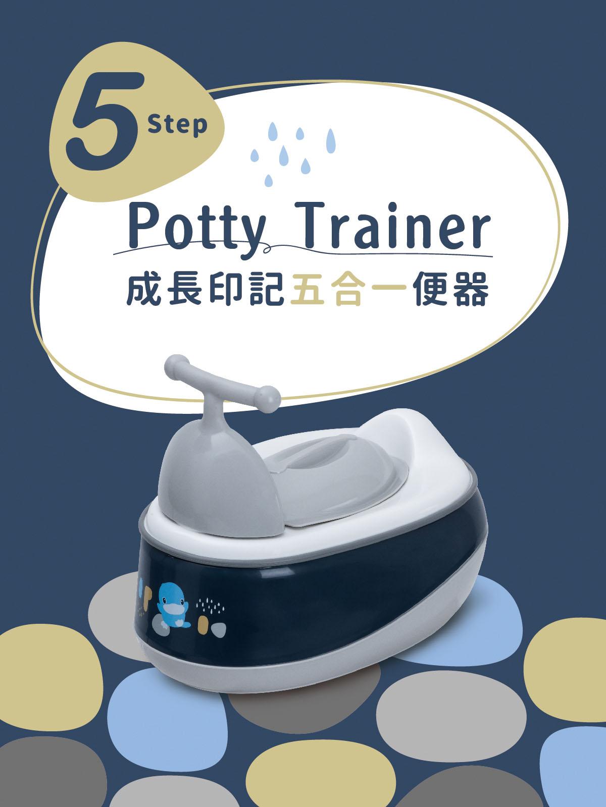 proimages/Bathing&CleanSeries/potty/1136/1136-EDM-1.jpg