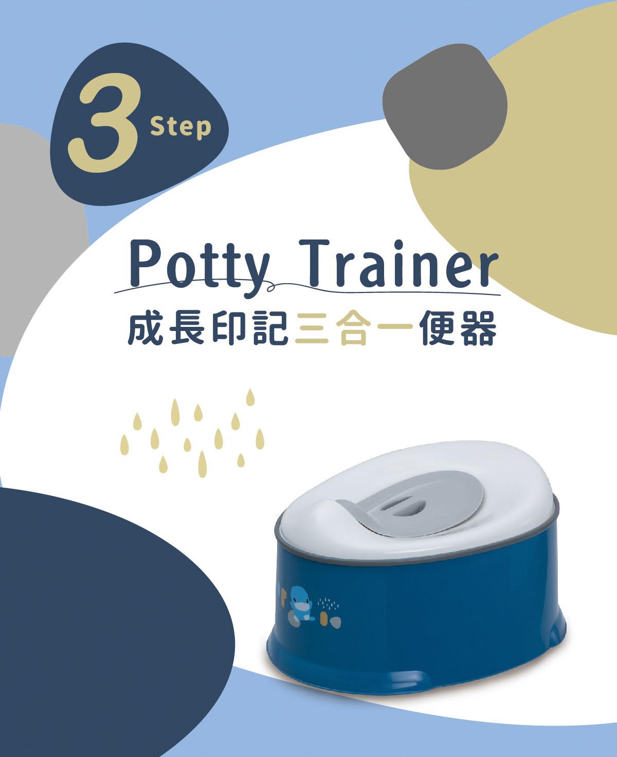 proimages/Bathing&CleanSeries/potty/1137/1137-EDM-1.jpg