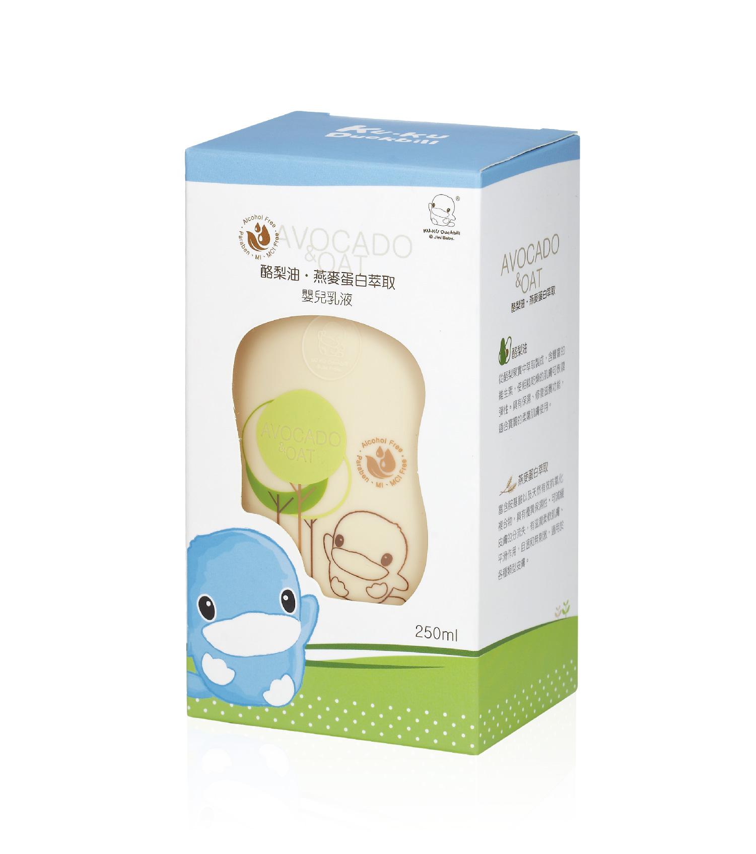proimages/Bathing&CleanSeries/Bathing/1117/1117-酪梨油燕麥蛋白萃取嬰兒乳液網頁-4.jpg