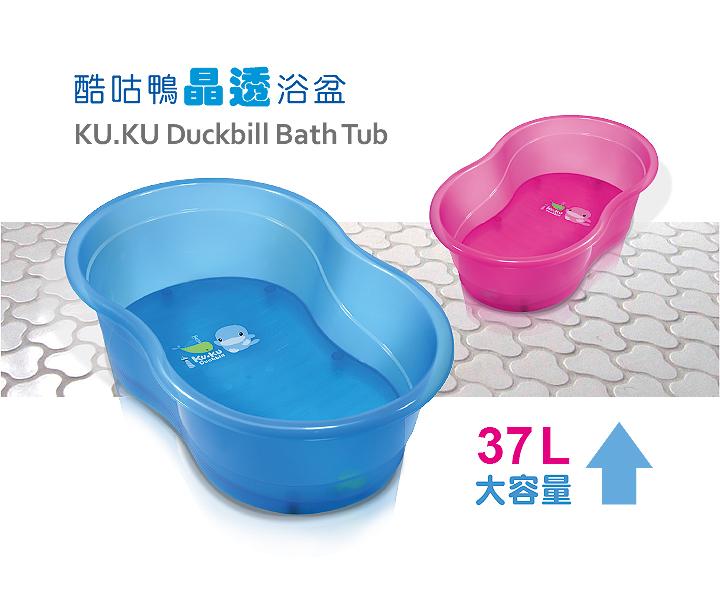 proimages/Bathing&CleanSeries/Bathing/BabyBathTub/1112/1112-1.jpg