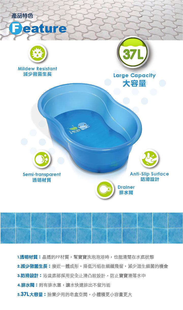 proimages/Bathing&CleanSeries/Bathing/BabyBathTub/1112/1112-2.jpg