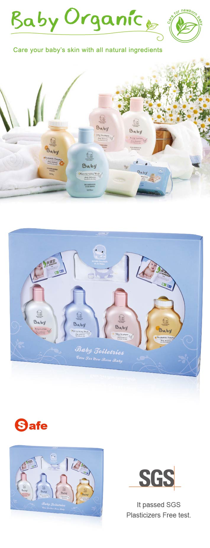 proimages/Bathing&CleanSeries/Bathing/BabyOrganic/1062/KU1062有機嬰兒沐浴禮盒英文.jpg