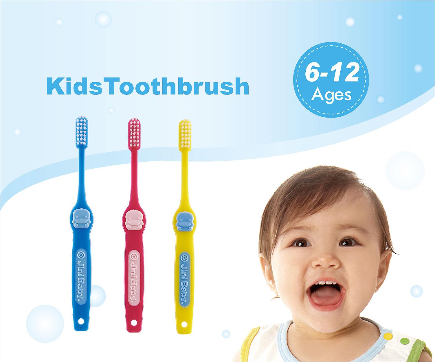proimages/Bathing&CleanSeries/Clean&Care/Toothbrush/5412/KU5412-造型幼兒牙刷網頁編輯-E1.jpg