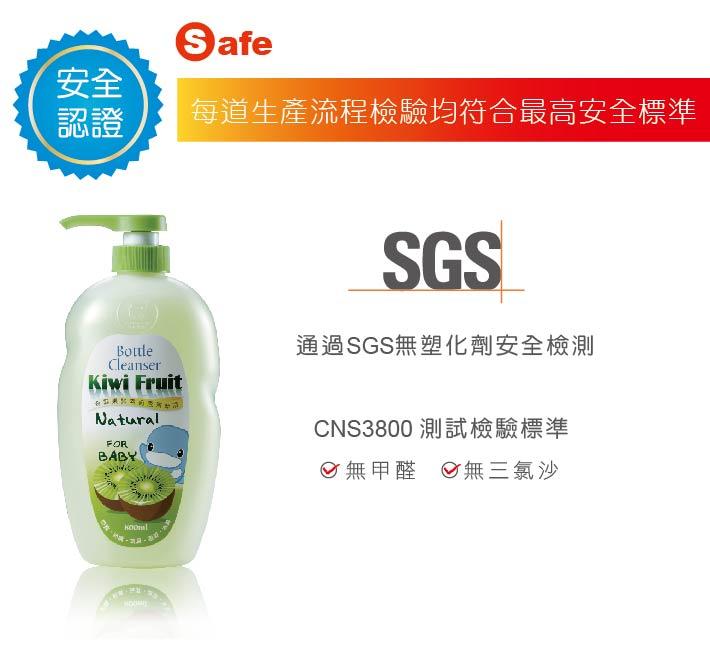 proimages/Bathing&CleanSeries/Cleaner/1078/KU1078奇異果酵素奶瓶清潔液2.jpg