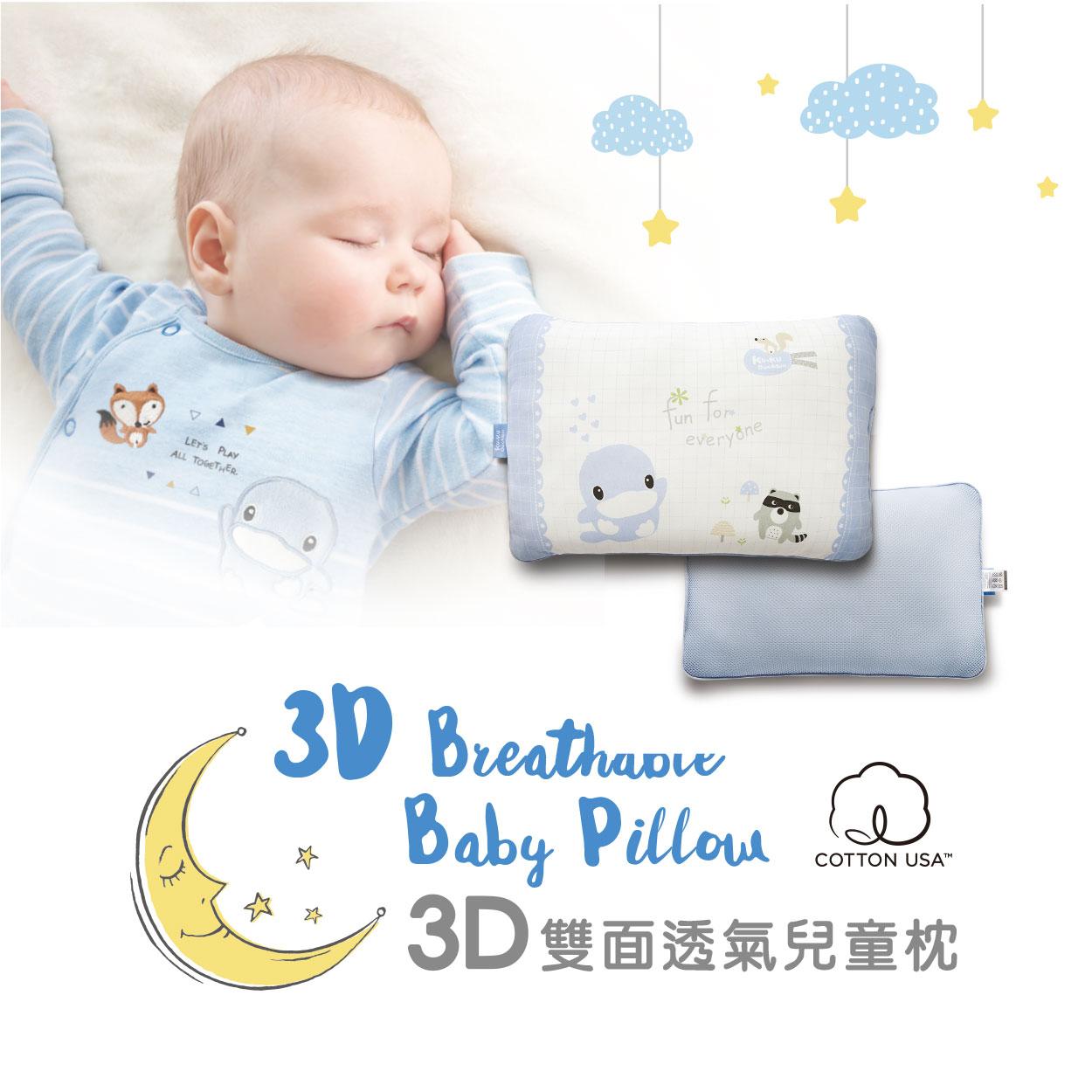 proimages/BeddingSeries/BabyPillows/2087/2087-edm-1.jpg