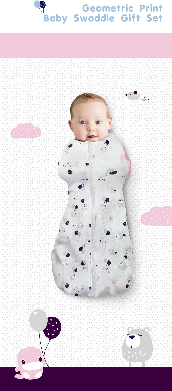 proimages/BeddingSeries/Blankets-Comforter/2539/2539-成長包巾EDM-3.jpg