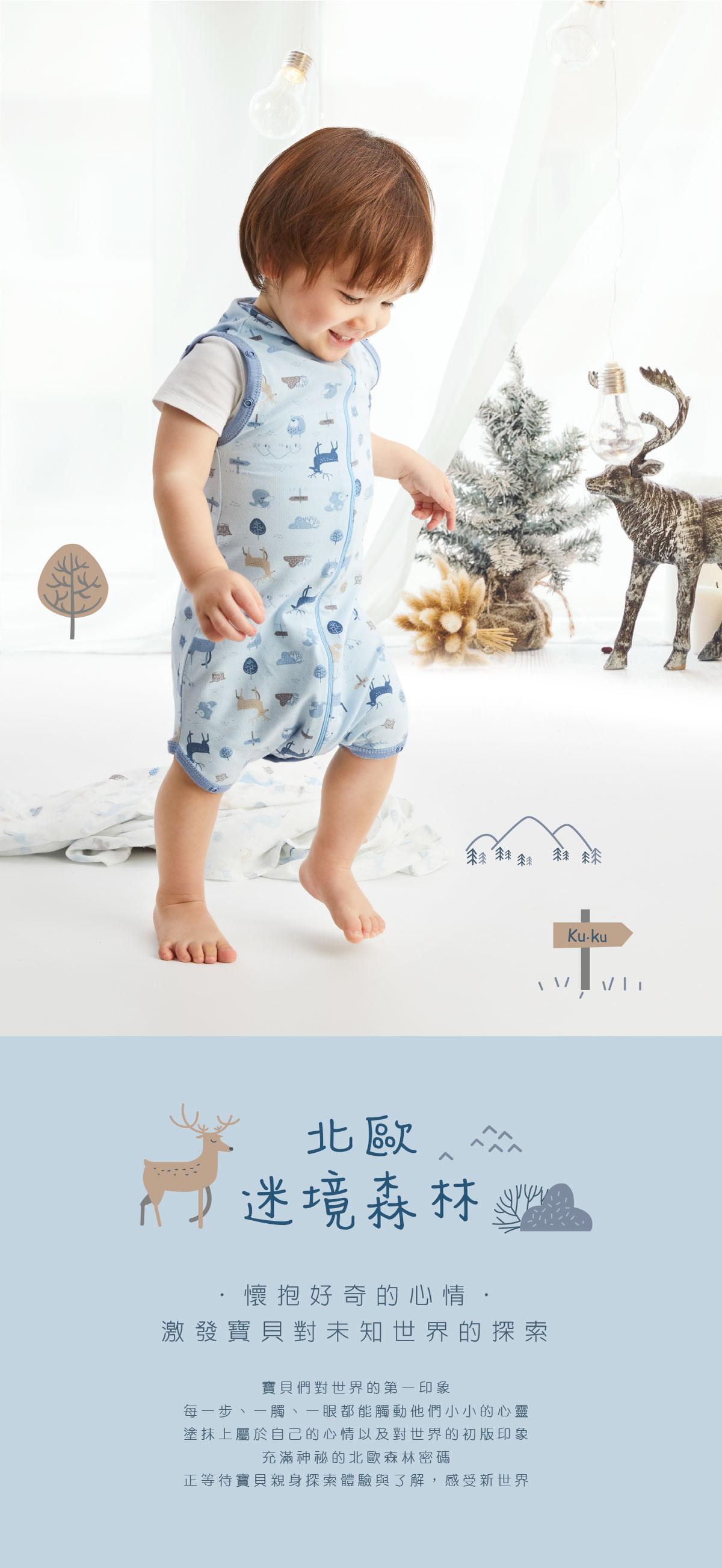 proimages/BeddingSeries/Blankets-Comforter/2540/2540-成長包巾-EDM-1.jpg