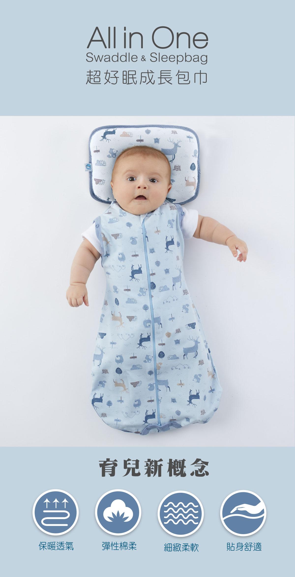 proimages/BeddingSeries/Blankets-Comforter/2540/2540-成長包巾-EDM-4.jpg