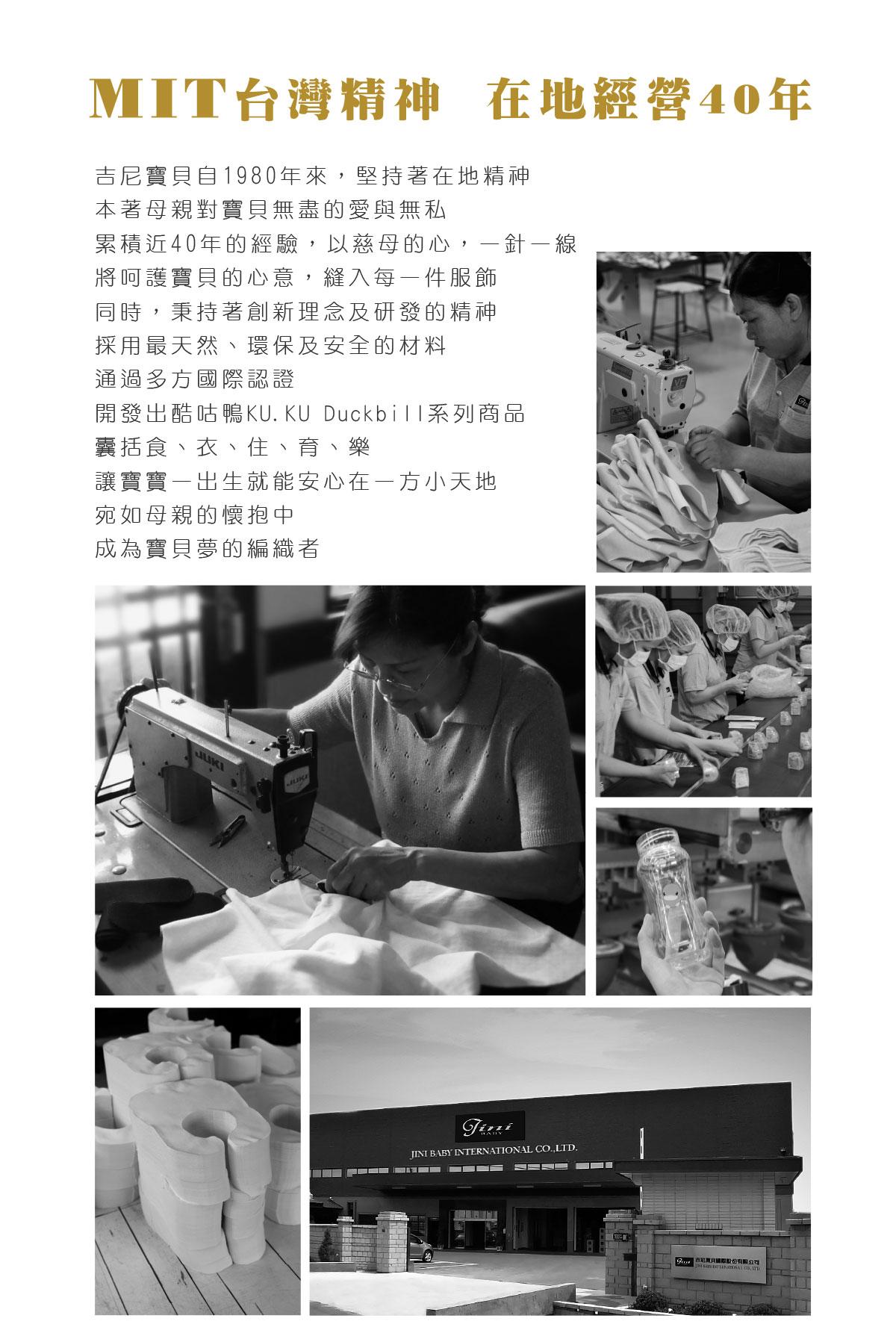 proimages/BeddingSeries/Blankets-Comforter/2541/2541-成長包巾-EDM-13.jpg