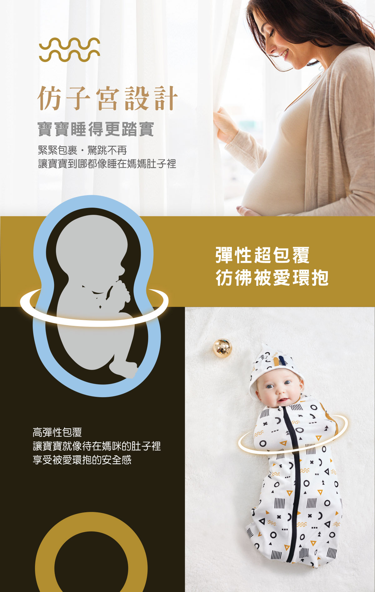 proimages/BeddingSeries/Blankets-Comforter/2541/2541-成長包巾-EDM-5.jpg