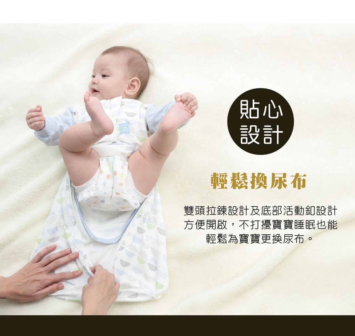 proimages/BeddingSeries/Blankets-Comforter/2541/2541-成長包巾-EDM-9.jpg