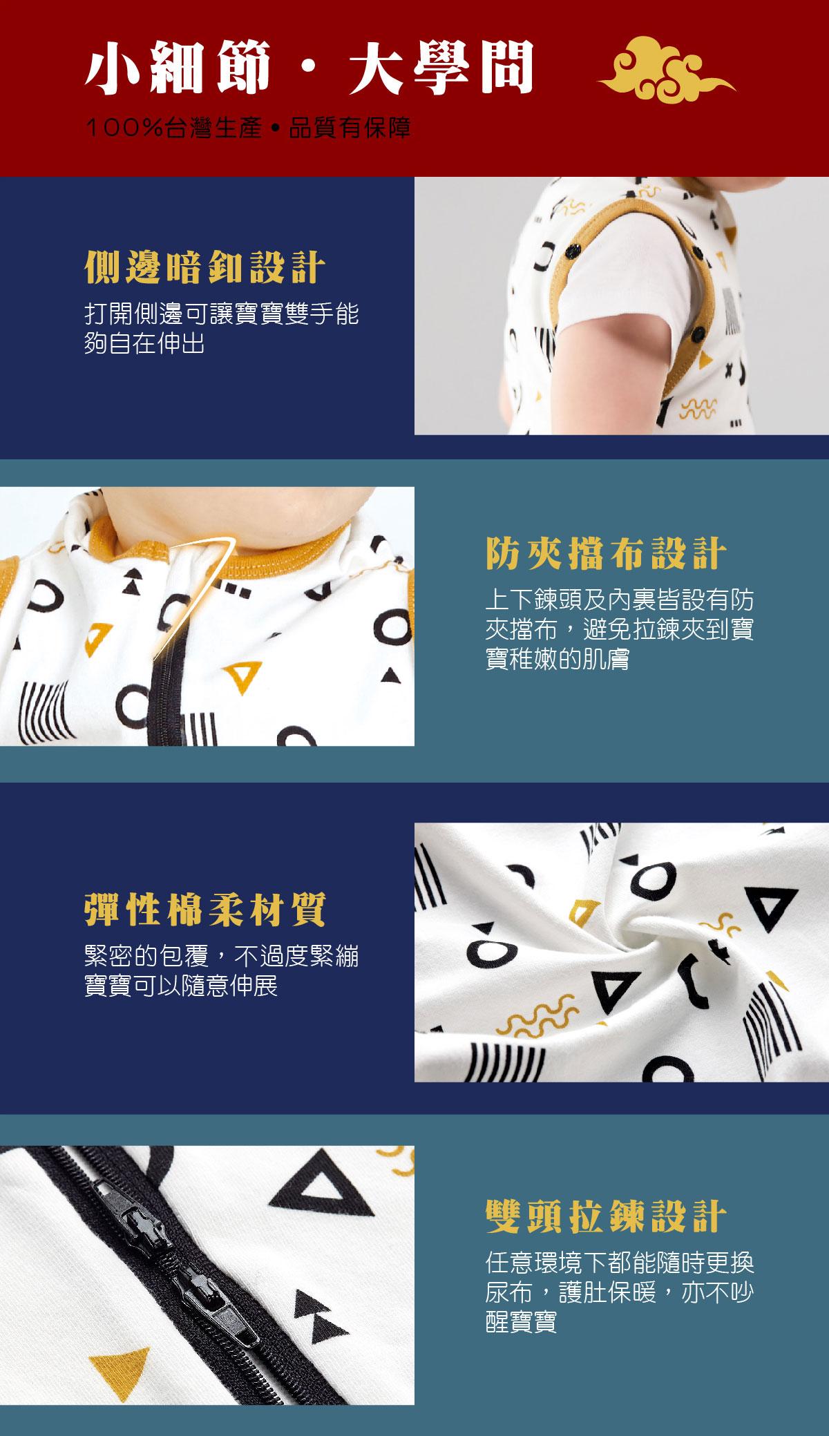 proimages/BeddingSeries/Blankets-Comforter/2542/大甲媽成長包巾-EDM-07.jpg