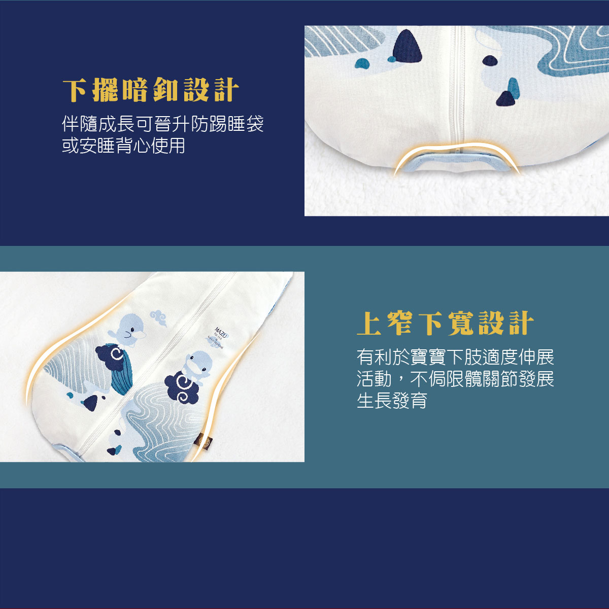 proimages/BeddingSeries/Blankets-Comforter/2542/大甲媽成長包巾-EDM-08.jpg