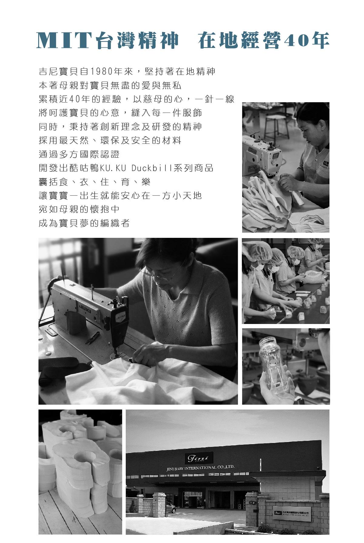 proimages/BeddingSeries/Blankets-Comforter/2542/大甲媽成長包巾-EDM-13.jpg