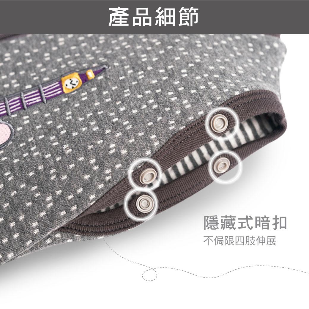 proimages/BeddingSeries/Blankets-Comforter/2543/2543-成長睡袍EDM-14.jpg