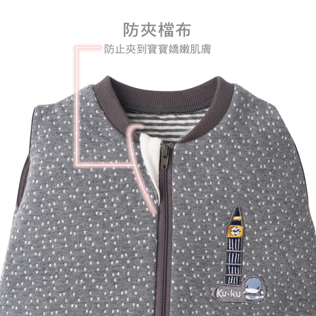proimages/BeddingSeries/Blankets-Comforter/2543/2543-成長睡袍EDM-15.jpg