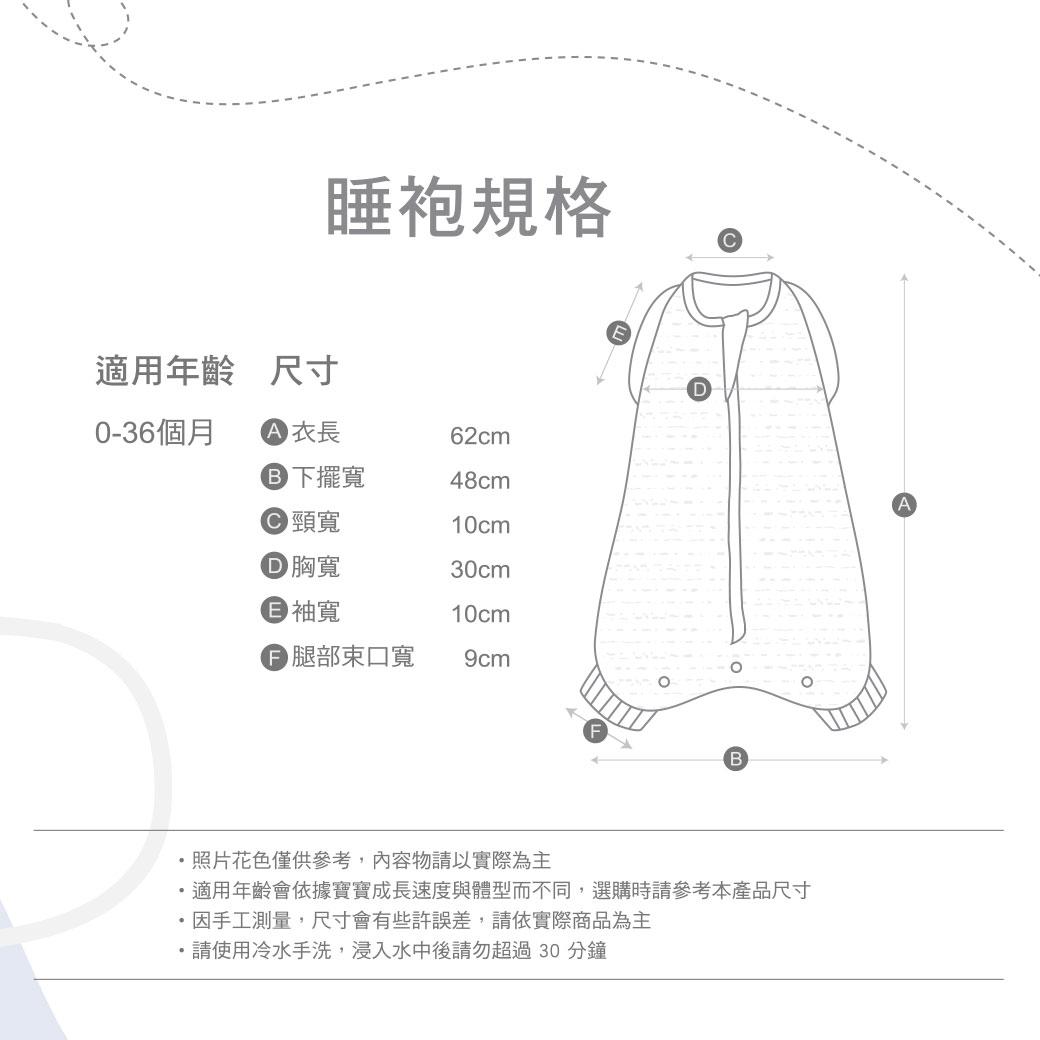 proimages/BeddingSeries/Blankets-Comforter/2543/2543-成長睡袍EDM-19.jpg