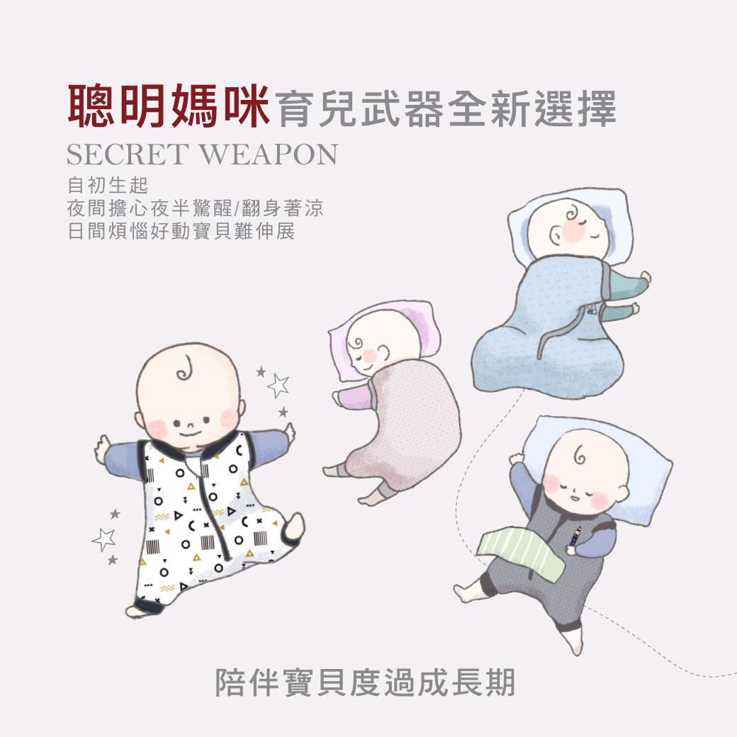 proimages/BeddingSeries/Blankets-Comforter/2543/2543-成長睡袍EDM-2.jpg