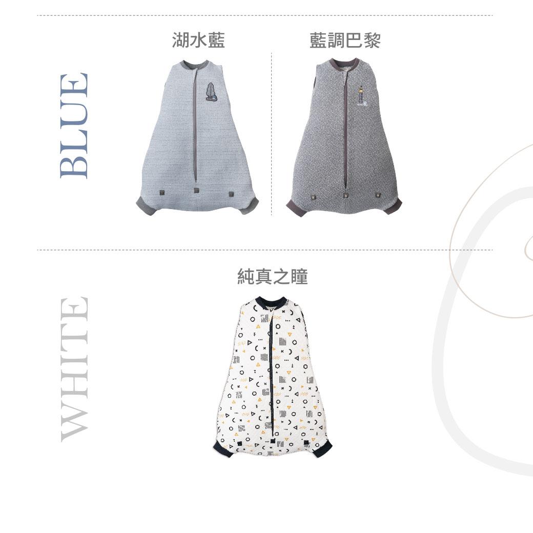 proimages/BeddingSeries/Blankets-Comforter/2543/2543-成長睡袍EDM-21.jpg