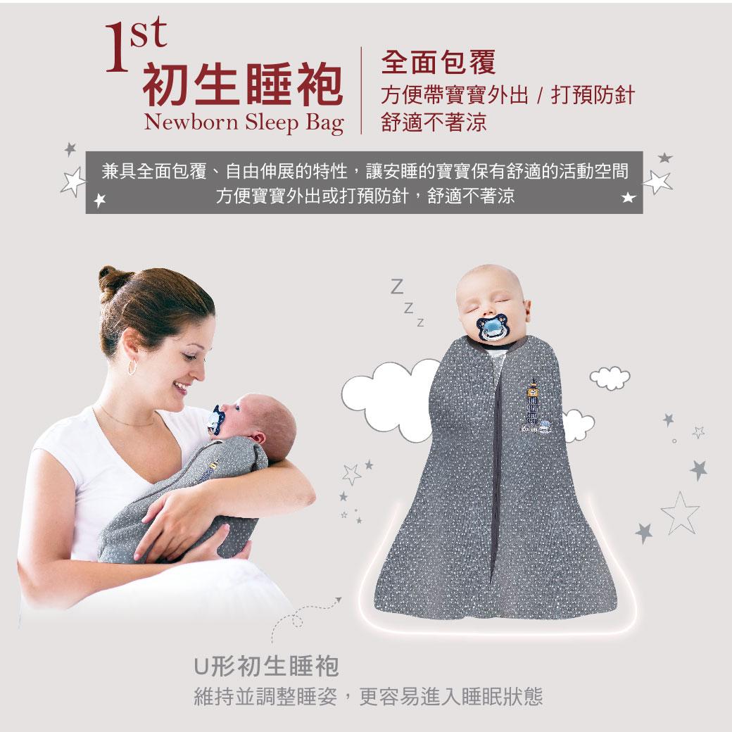 proimages/BeddingSeries/Blankets-Comforter/2543/2543-成長睡袍EDM-7.jpg