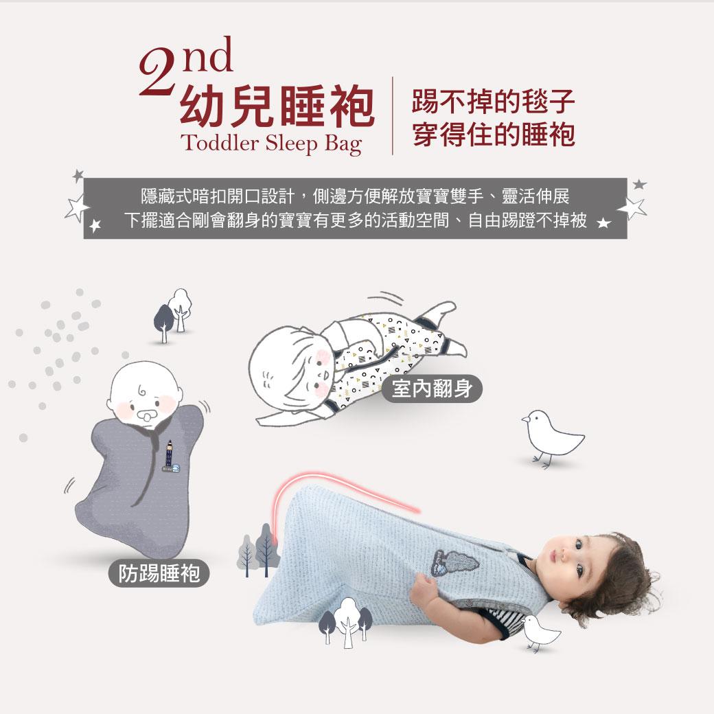 proimages/BeddingSeries/Blankets-Comforter/2543/2543-成長睡袍EDM-8.jpg